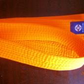 Пояс оранжевый