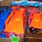 Наборы для плавания: ласты трубка очки