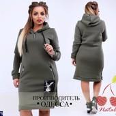 Новиночки!!! Классное платье, размеры 42- 56