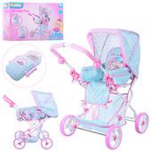 Детская коляска для кукол D-86687