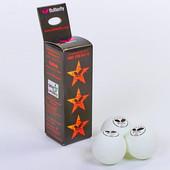 Набор мячей для настольного тенниса BUT MT-1855 (шарики для настольного тенниса): 3 мяча в комплекте