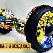 Гироскутеры, гироборды, Супер  колёса диаметром 10,5 дюймов  Молния, Графити, Бордовый