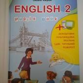 2 клас English