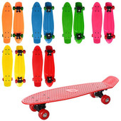 Скейт MS 0847 Penny Board