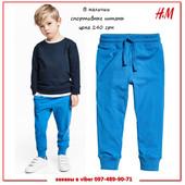 Детские спортивные штаны фирмы H&M