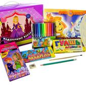 """Подарочный набор для девочек """"Принцессы """" 68 предметов 0068-D"""