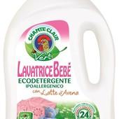 Гель для стирки детских вещей -  Bebe' Lavatrice Ecodetergente, 1488 ml