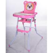 Детский стульчик для кормления Bambi 113-8