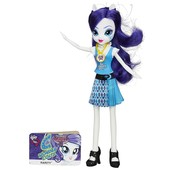 Кукла май литл пони Рарити my little pony rarity equestria girls
