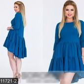 Размеры 48-56 Элегантное летнее женское платье