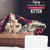 20шт Тетрадь школьная 24л. == 794841 Kittens Funny Moments 20шт.