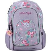 Невероятно милый школьный городской рюкзак ранец для девочки 5-11 Кайт kite Style-2