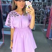 Платье 4 цв.  к7386