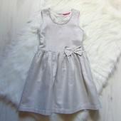 Нарядное платье для девочки. Y.D. Размер 6-7 лет. Состояние: идеальное