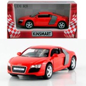 Металлическая инерционная машинка Kinsmart Audi R8, двери открываются, kt5315w