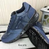 Кроссовки мужские синие