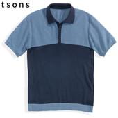 Футболка мужская L (52/54) ТМ Watsons/Германия