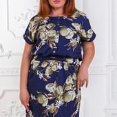 Размеры 50-56 Элегантное летнее женское платье на лето