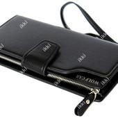 Мужской клатч - кошелек стильный и удобный (54284)