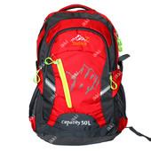 Туристический вместительный стильный рюкзак (50243)