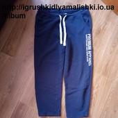 очень удобные теплые штаны libergy размер L