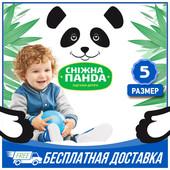 Подгузники Снежная Панда Джуниор, 5 размер, 36 шт. Скидки до 20%. Бесплатная доставка