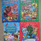 Пакет из 4 книг для малышей