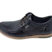 Мокасины мужские Multi-Shoes Vik Flax черные