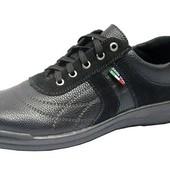 Повседневные надежные мужские кроссовки (П-134)