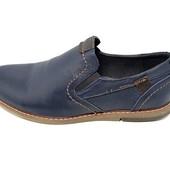 Распродажа!!! Туфли мужские кожа Multi-Shoes Gant синие