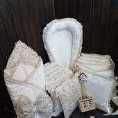 Благородный набор для принцесс и принцев с Чешского Дамаска