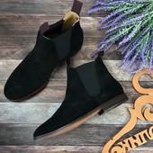 Мужские ботинки челси H London из натуральной замши  SH3113