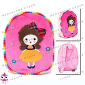 Детский рюкзак для девочки, регулируемые лямки, 30х22см, sm13