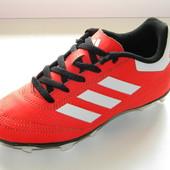 Бутсы Adidas р. 12,5 (18,8 см)