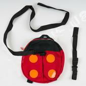 Вожжи - рюкзак для малышей, новые. Тм Бусинка