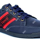 Мужские кроссовки отечественного производства (БЛ-20с)