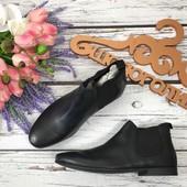 Классические ботинки челси River Island в стиле унисекс  SH3224