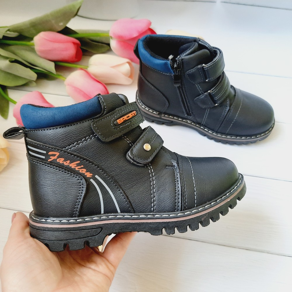 Ботинки демисезонные на мальчика 29 размер фото №1
