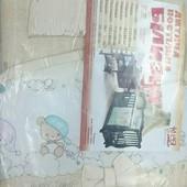 Постельный комплект в детскую кроватку полнокомплектный Кузя стандарт и люкс