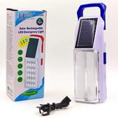Фонарь аккумуляторный светодиодный переносной SW208: 2 лампы, размер 19,5х7см (USB/сеть/солнечная ба
