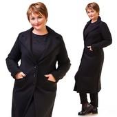 Пальто кашемировое женское батал размер 48-54 в расцветках асорти