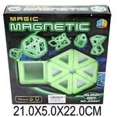 магнитный конструктор 6897 14дет светящийся в темноте