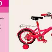 Велосипед 2-х колес 14'' 171430