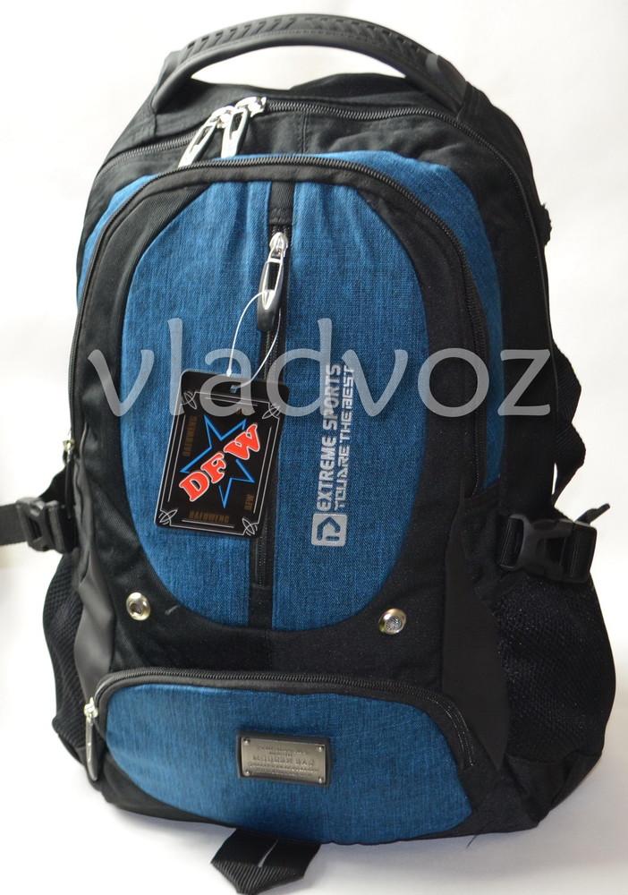 Школьный рюкзак для мальчиков dfw extreme sports светло синий с черным 3450 фото №1