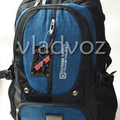 Школьный рюкзак для мальчиков DFW Extreme sports светло синий с черным 3450