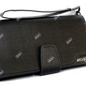 Стильный мужской клатч - бумажник черный (54286)