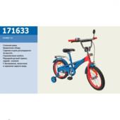 Велосипед 2-х колес 16'' 171633