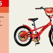 Велосипед 2-х колес 20'' 172005