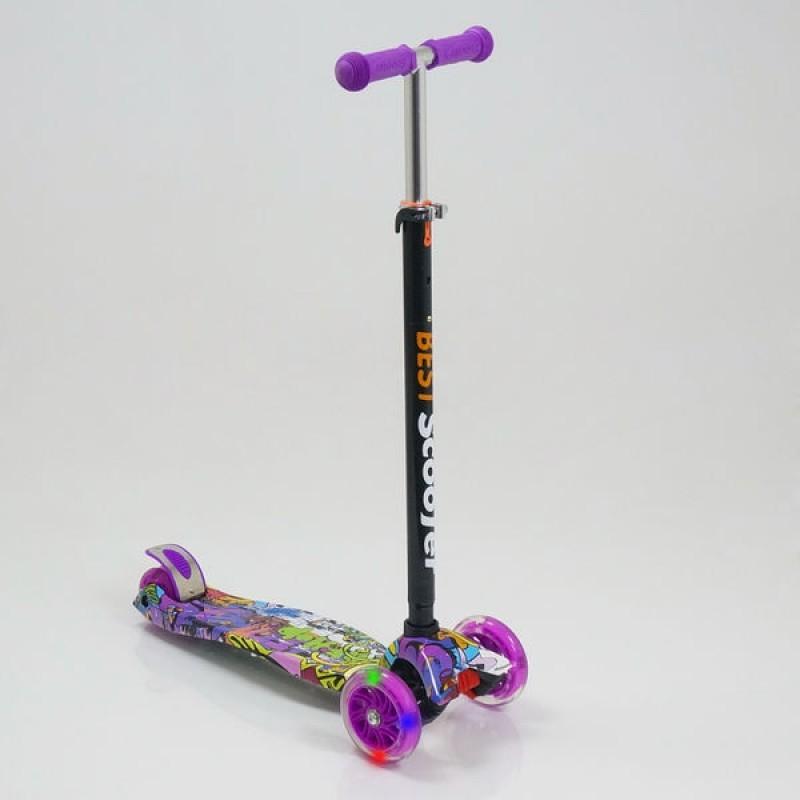 Самокат best scooter 1390 фото №1