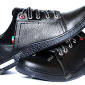 Спортивные мужские туфли демисезонные (ПТ-16ч)